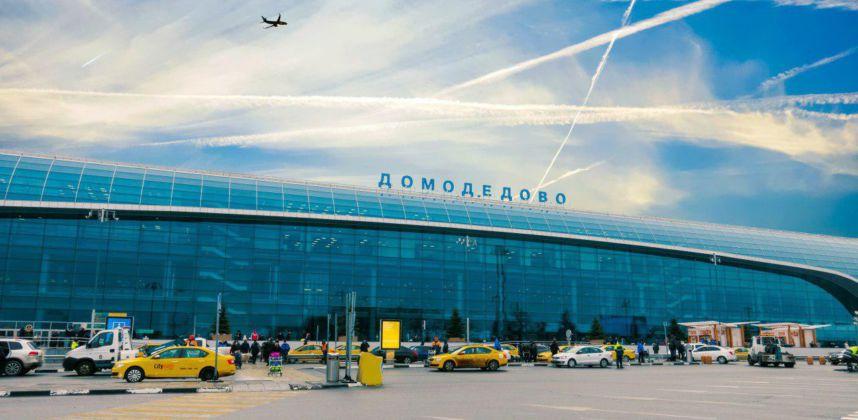Разработка рабочей документации реконструкции инженерных систем «Домодедово»