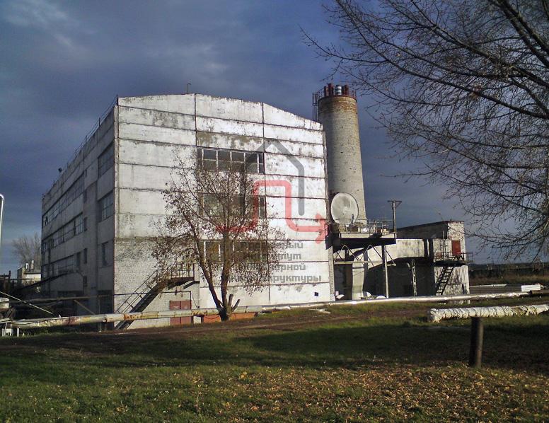 Ликвидация ОПО котельнойОАО «Альметьевский трубный завод»