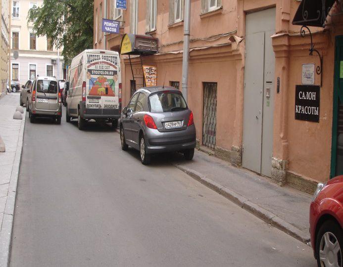 машины на тротуарах
