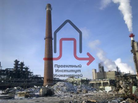 Разработка проектной документациина демонтаж зданий и сооружений ЗАО «Сибур-Химпром»