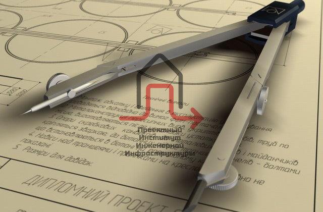 Разработка проекта в части архитектурно-интерьерных решений (дизайн-проект)