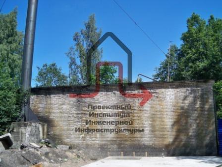 Разработка ПД ликвидации ОПО — здания котельной и дымовой трубы СПб п. Ушково